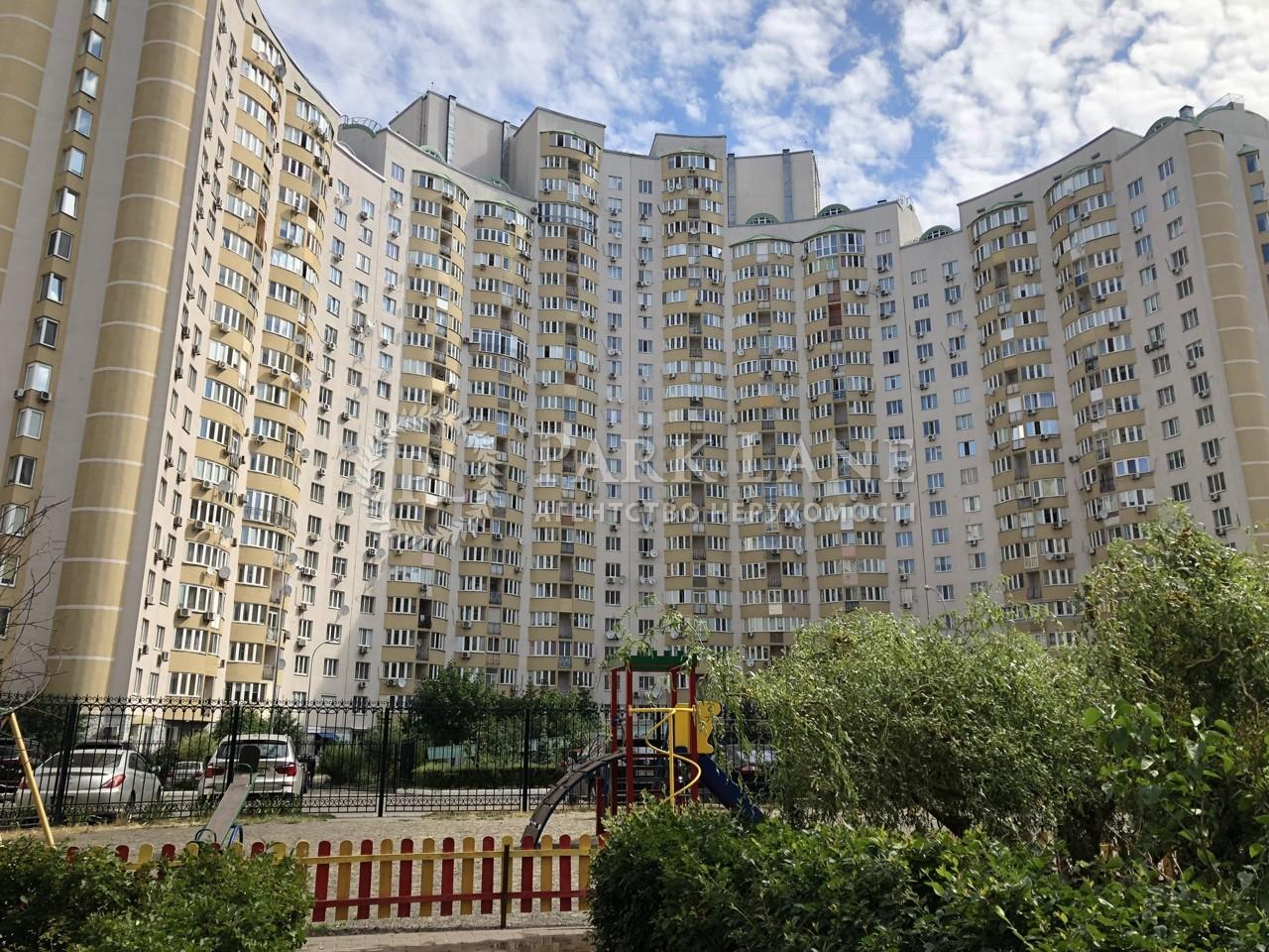 Квартира ул. Днепровская наб., 19в, Киев, J-27438 - Фото 1