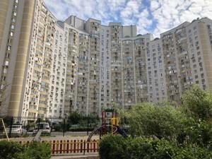 Квартира K-25432, Дніпровська наб., 19в, Київ - Фото 2