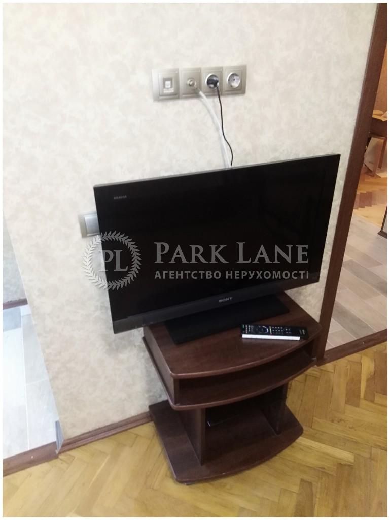 Квартира ул. Щербаковского Даниила (Щербакова), 39, Киев, Z-525682 - Фото 6