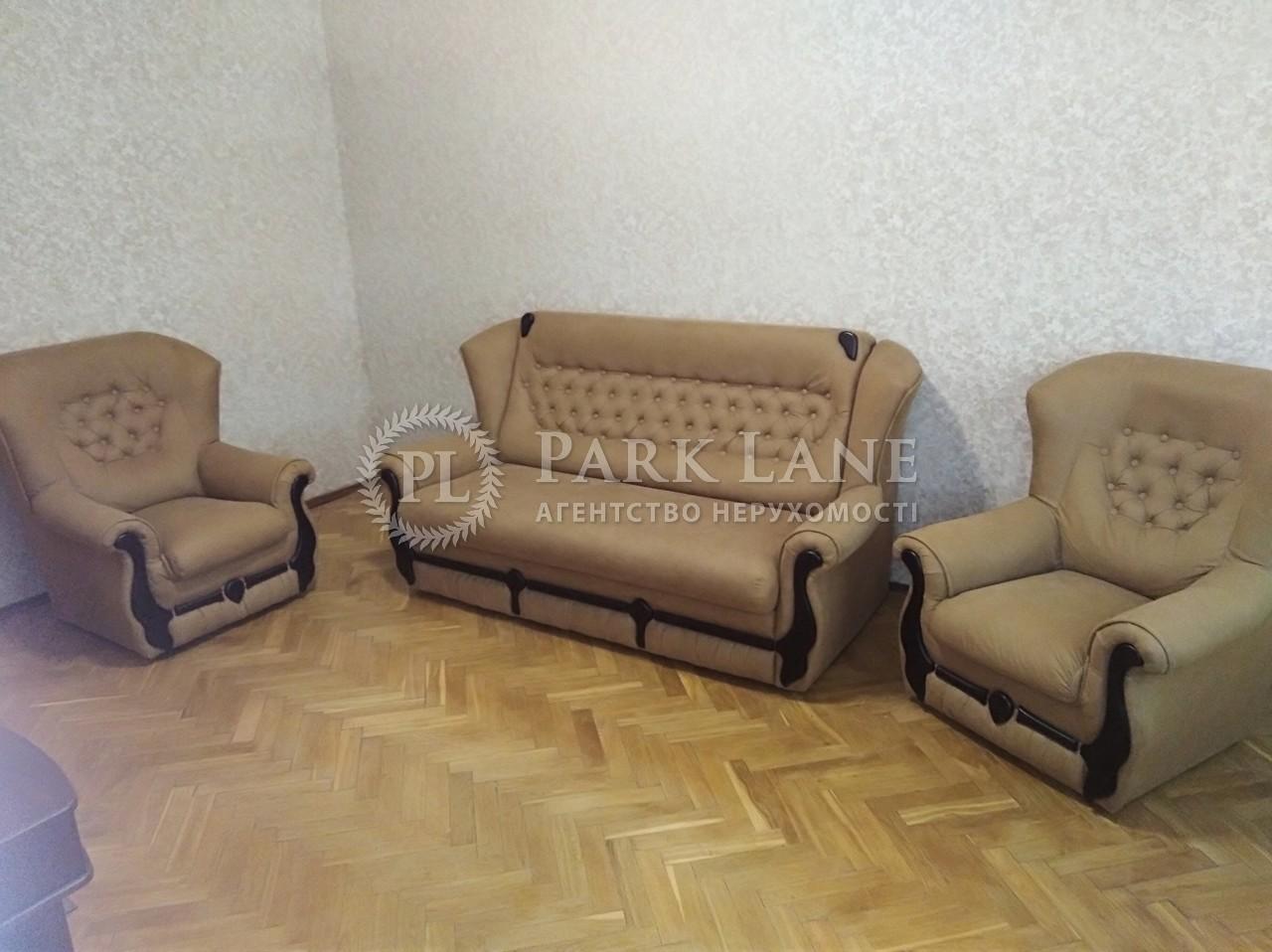 Квартира ул. Щербаковского Даниила (Щербакова), 39, Киев, Z-525682 - Фото 3