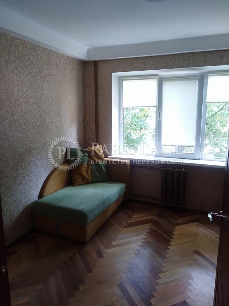 Квартира ул. Щербаковского Даниила (Щербакова), 39, Киев, Z-525682 - Фото 5