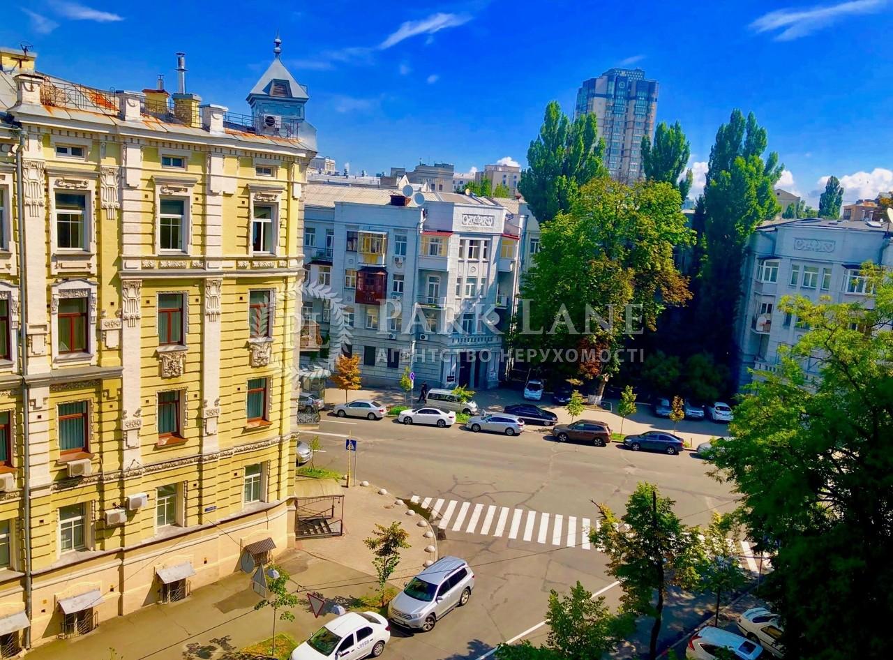 Квартира B-81701, Лютеранская, 30, Киев - Фото 17