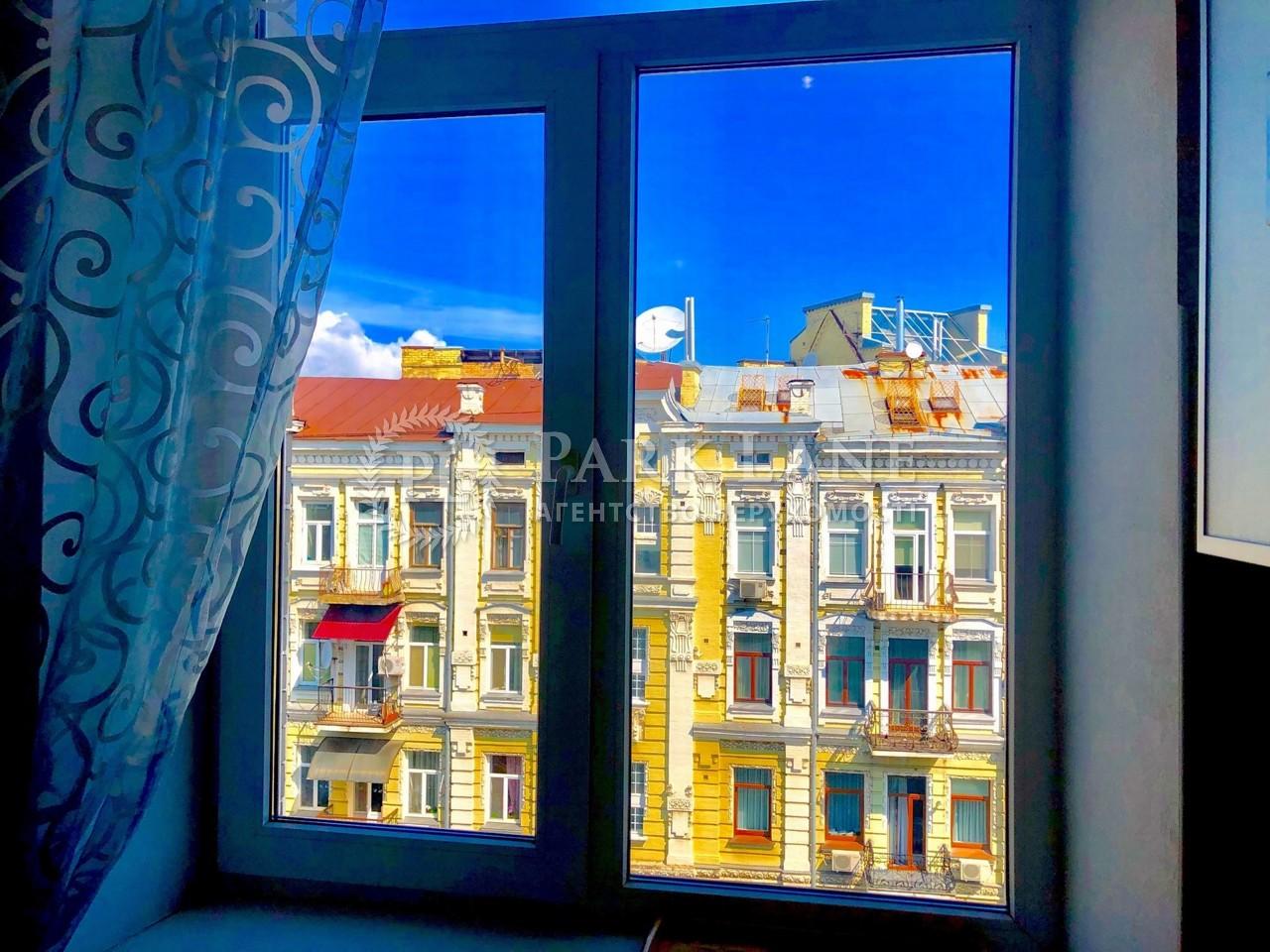 Квартира ул. Лютеранская, 30, Киев, B-81701 - Фото 12