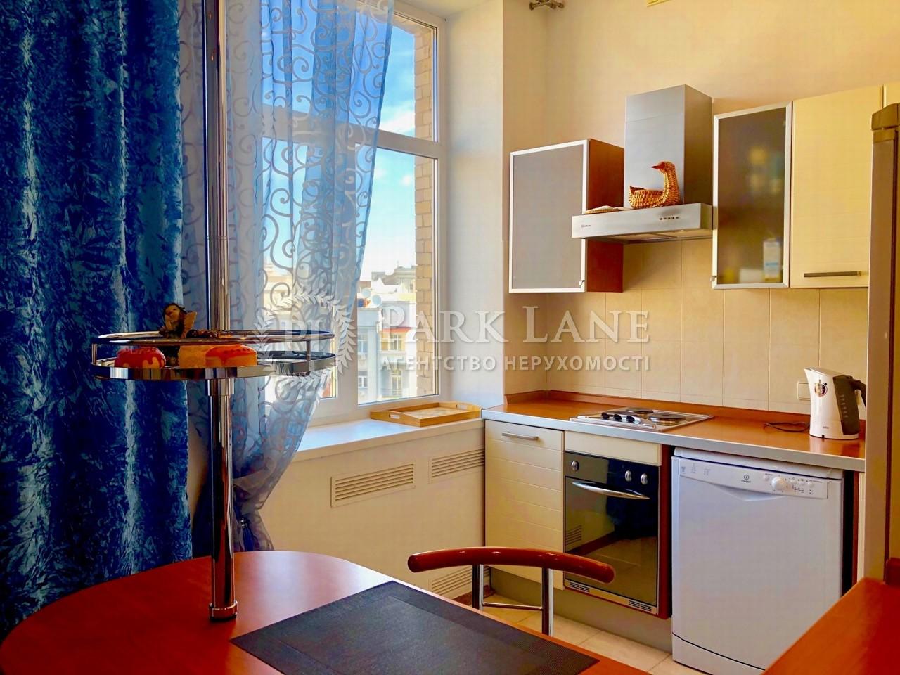 Квартира ул. Лютеранская, 30, Киев, B-81701 - Фото 10