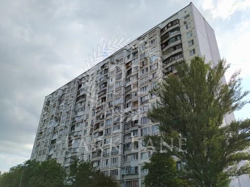 Квартира, B-102679, 36