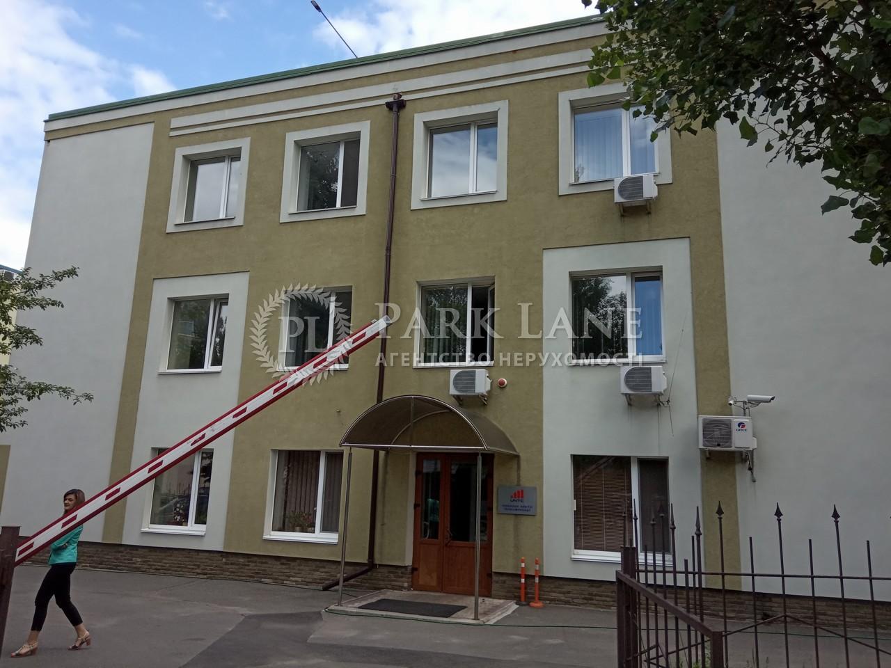 Нежилое помещение, ул. Туполева Академика, Киев, Z-615225 - Фото 1