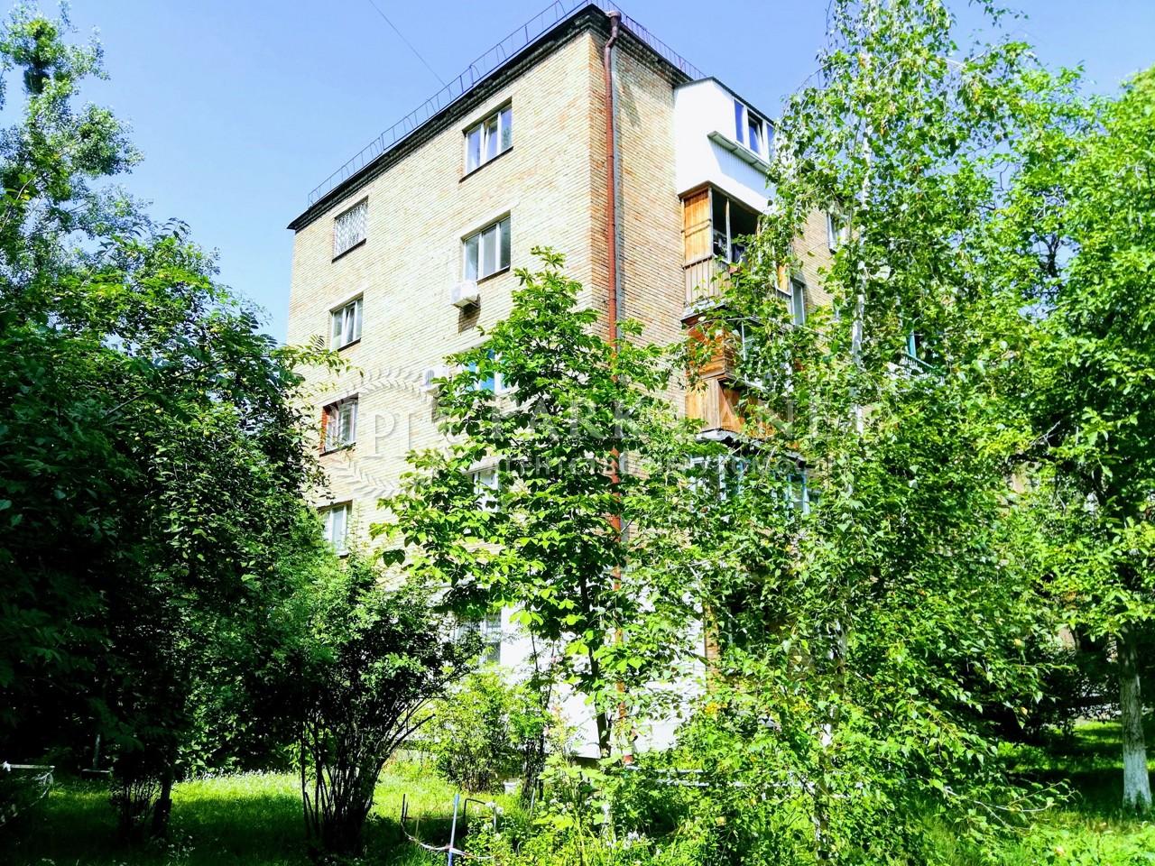 Квартира Z-716718, Дружби Народів бул., 6а, Київ - Фото 2