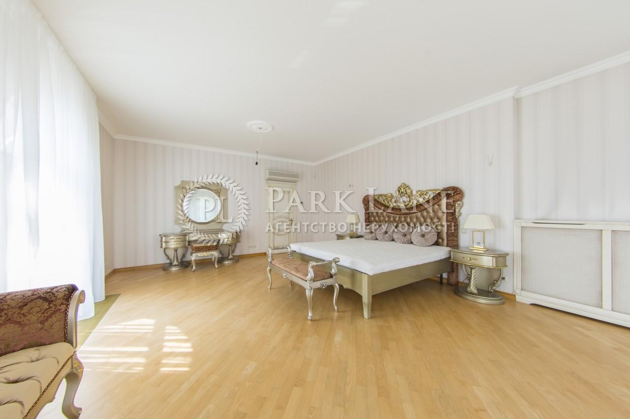 Дом ул. Северная, Петропавловская Борщаговка, R-3608 - Фото 13