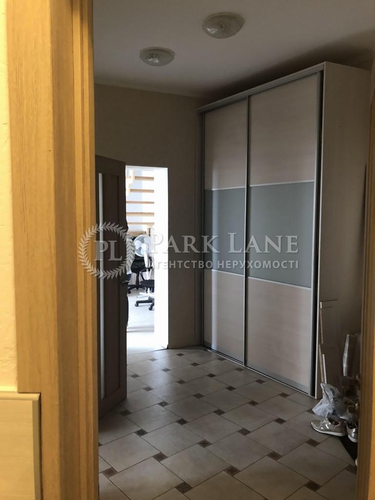 Квартира ул. Оболонская набережная, 3, Киев, Z-546008 - Фото 15