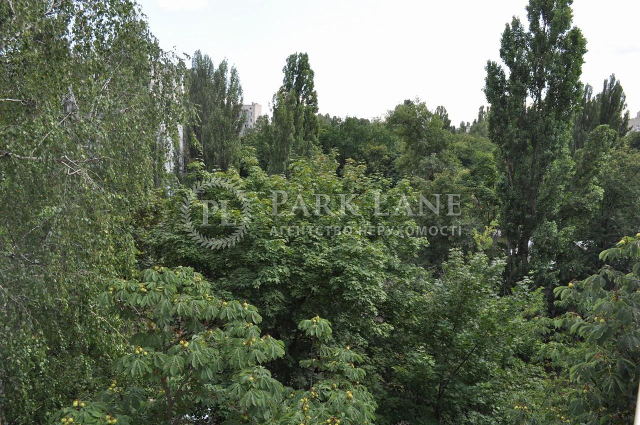 Квартира ул. Покотило Владимира (Картвелишвили), 9, Киев, Z-552611 - Фото 9