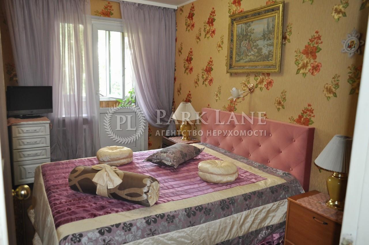 Квартира ул. Покотило Владимира (Картвелишвили), 9, Киев, Z-552611 - Фото 4