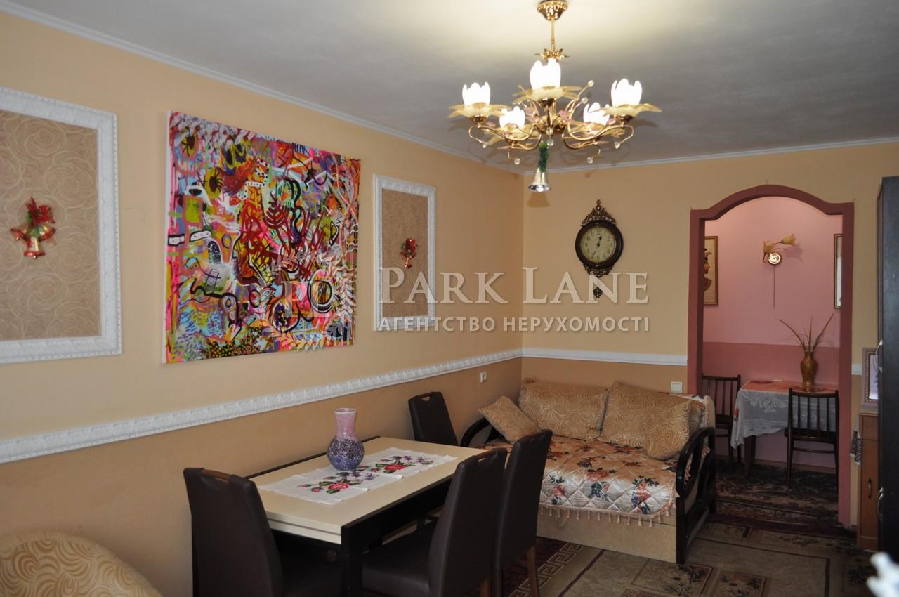 Квартира ул. Покотило Владимира (Картвелишвили), 9, Киев, Z-552611 - Фото 3