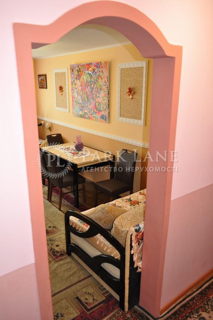 Квартира ул. Покотило Владимира (Картвелишвили), 9, Киев, Z-552611 - Фото 6