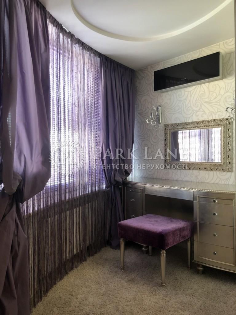Квартира вул. Оболонська набережна, 3 корпус 3, Київ, R-26801 - Фото 8