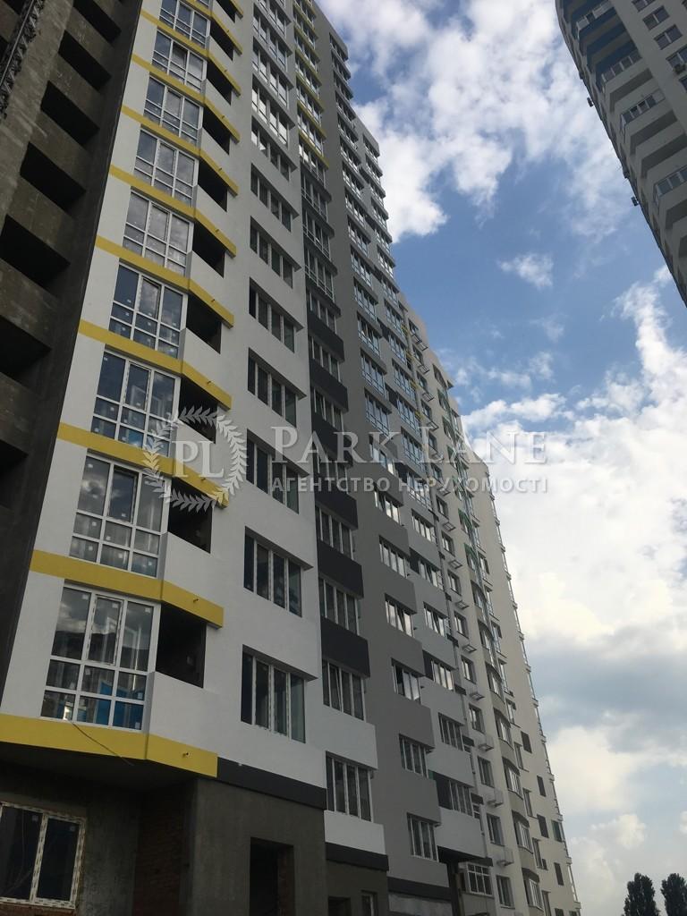 Квартира R-25532, Харківське шосе, 190, Київ - Фото 8