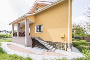 Дом B-97108, Вита-Почтовая - Фото 2