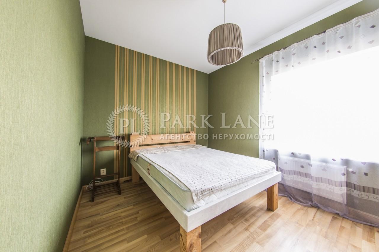 Будинок Віта-Поштова, B-97108 - Фото 43