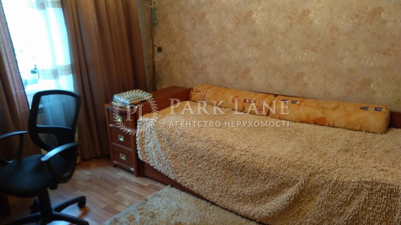 Квартира вул. Шолом-Алейхема, 9, Київ, R-27434 - Фото 3