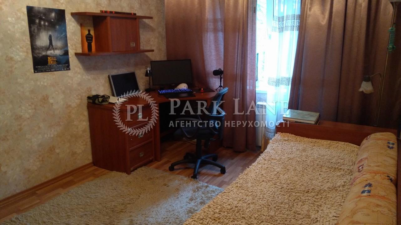 Квартира вул. Шолом-Алейхема, 9, Київ, R-27434 - Фото 4