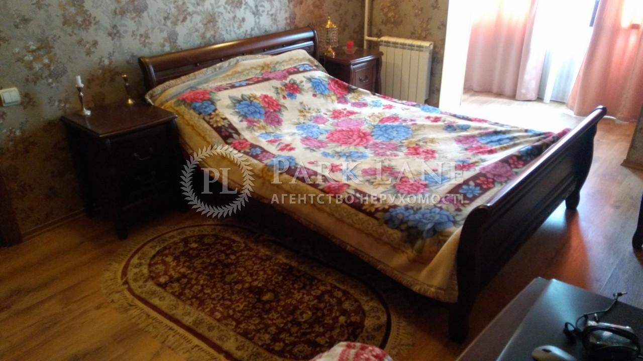 Квартира вул. Шолом-Алейхема, 9, Київ, R-27434 - Фото 6
