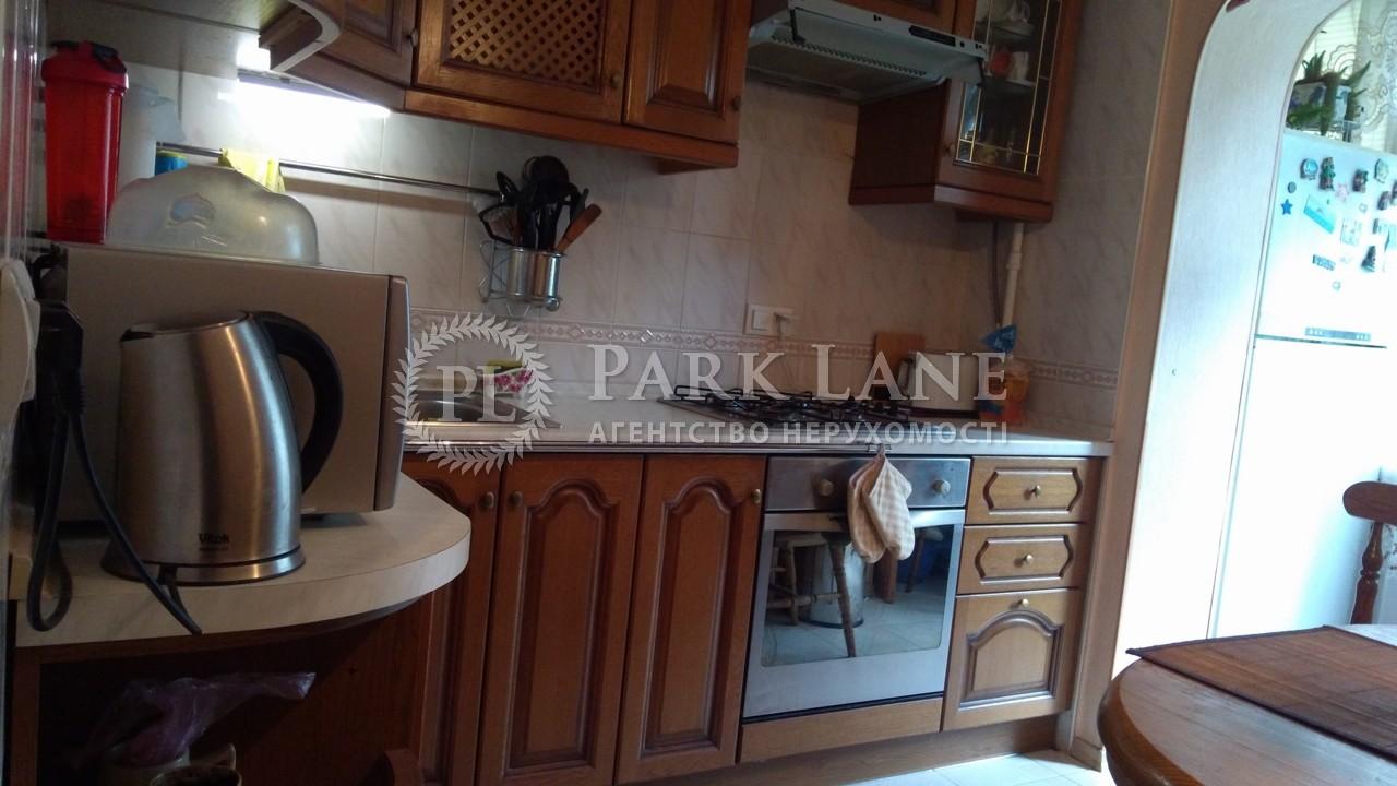Квартира вул. Шолом-Алейхема, 9, Київ, R-27434 - Фото 7