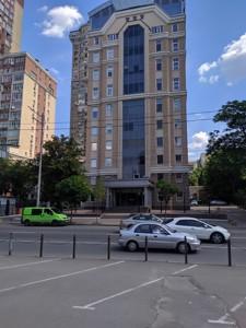 Офис, B-98784, Жилянская, Киев - Фото 11