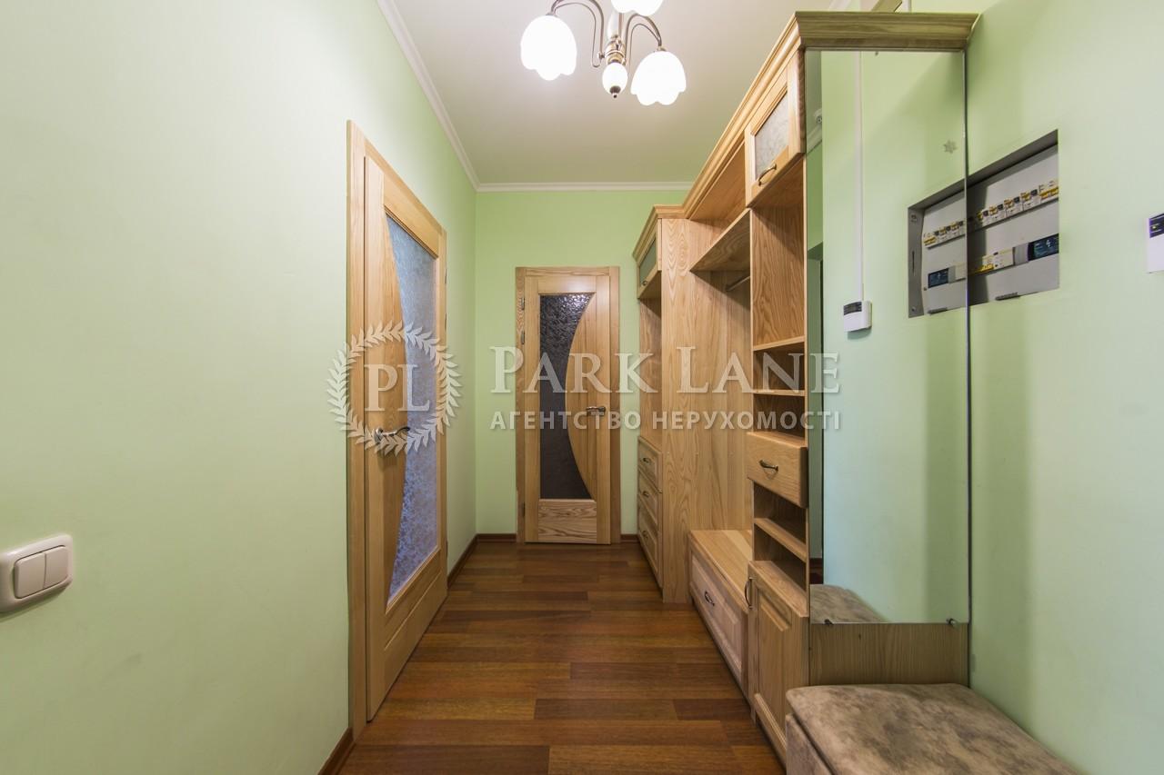Квартира ул. Голосеевская, 13, Киев, J-27833 - Фото 15