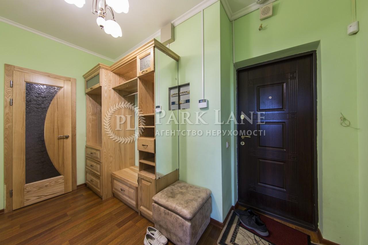 Квартира ул. Голосеевская, 13, Киев, J-27833 - Фото 16