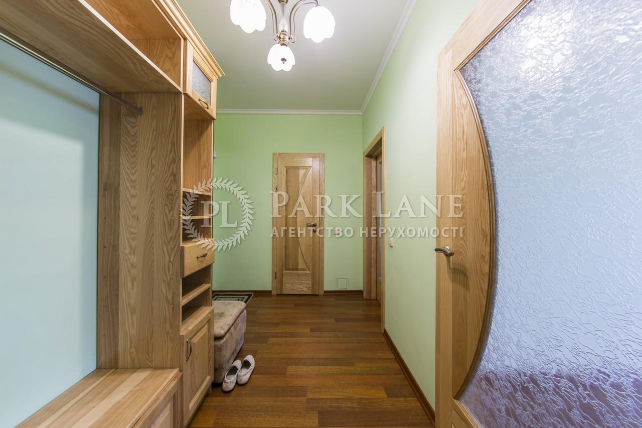 Квартира ул. Голосеевская, 13, Киев, J-27833 - Фото 14