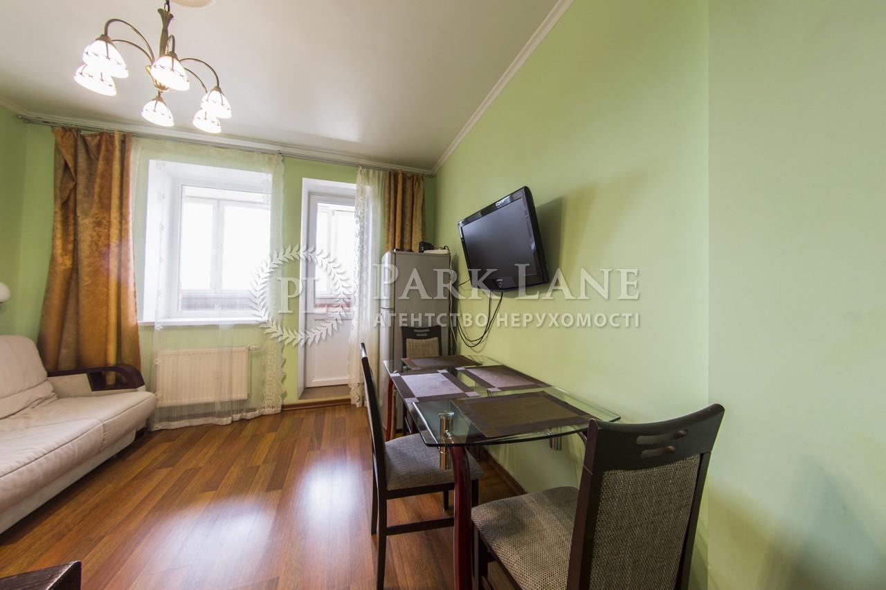 Квартира ул. Голосеевская, 13, Киев, J-27833 - Фото 7