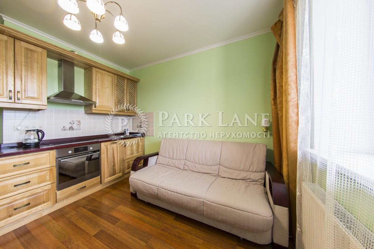 Квартира ул. Голосеевская, 13, Киев, J-27833 - Фото 9