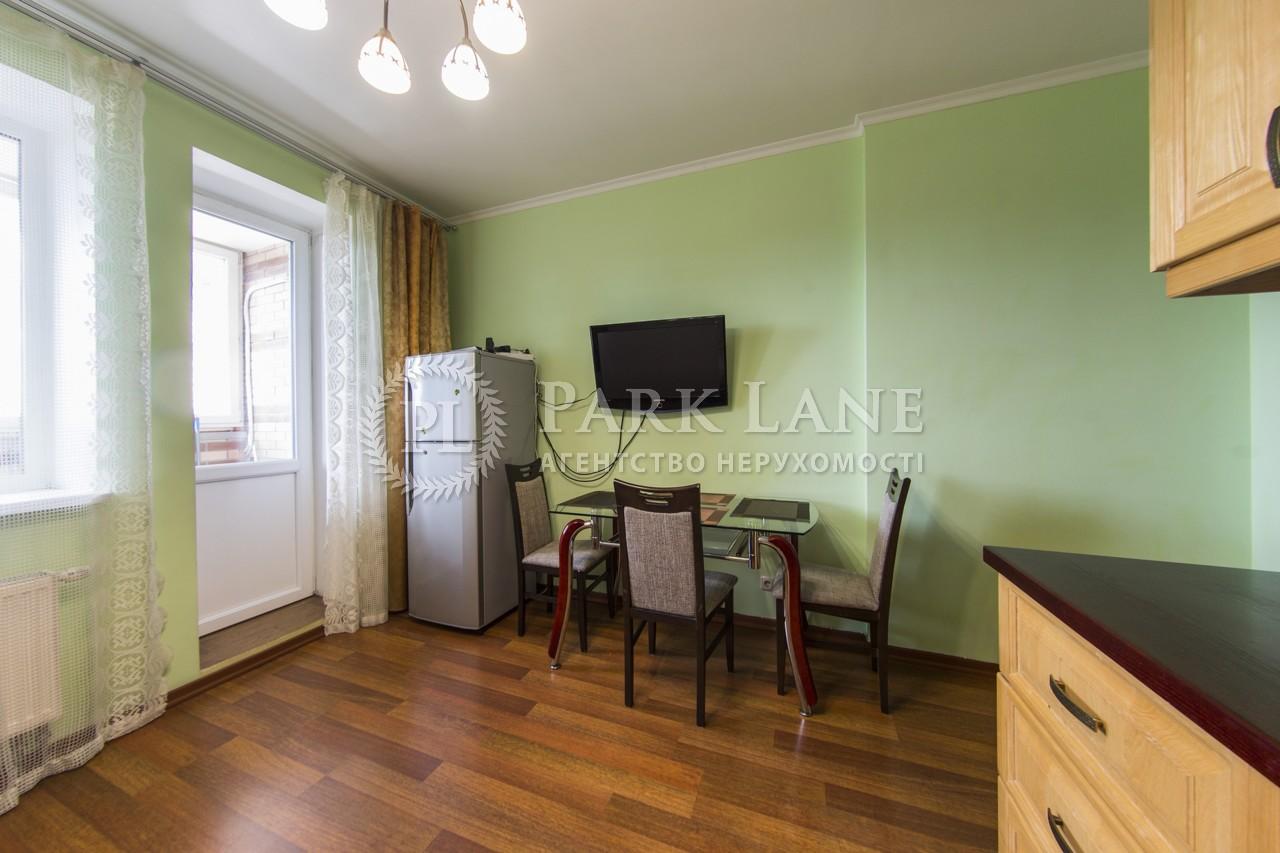 Квартира ул. Голосеевская, 13, Киев, J-27833 - Фото 8
