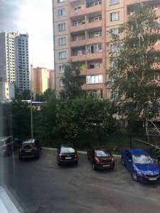 Квартира B-99062, Ломоносова, 81б, Киев - Фото 13