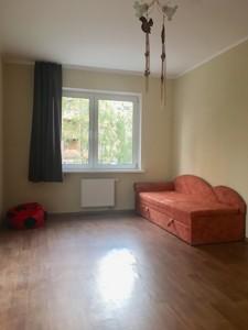 Квартира B-99062, Ломоносова, 81б, Киев - Фото 6