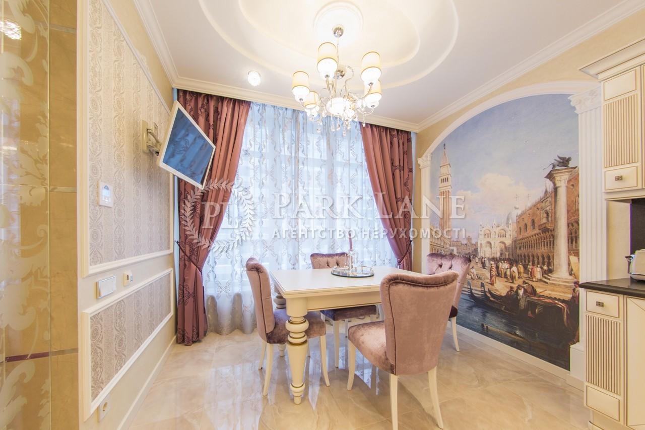 Квартира ул. Драгомирова Михаила, 5, Киев, J-27837 - Фото 11