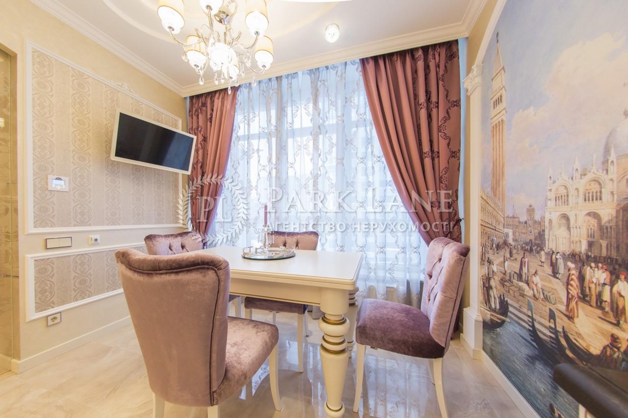 Квартира ул. Драгомирова Михаила, 5, Киев, J-27837 - Фото 10