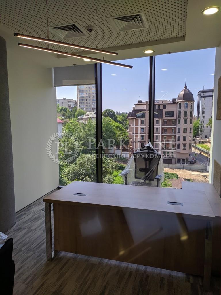 Офіс, B-99137, Болсунівська (Струтинського Сергія), Київ - Фото 9