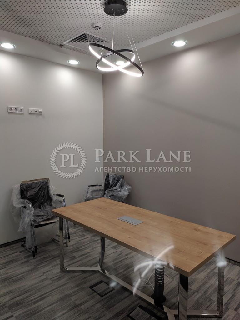 Офіс, B-99137, Болсунівська (Струтинського Сергія), Київ - Фото 17