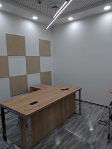 Офіс, B-99137, Болсунівська (Струтинського Сергія), Київ - Фото 18
