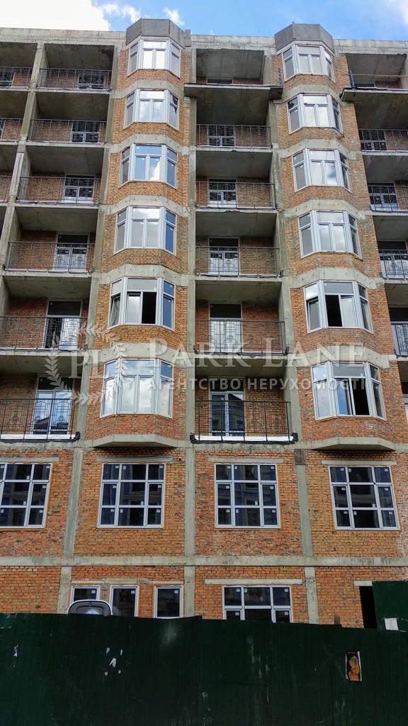 Квартира ул. Дегтярная, 14, Киев, J-27972 - Фото 1