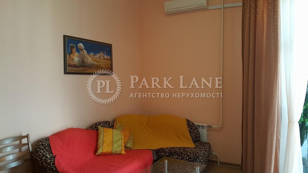 Квартира ул. Шота Руставели, 33а, Киев, Z-569045 - Фото 4