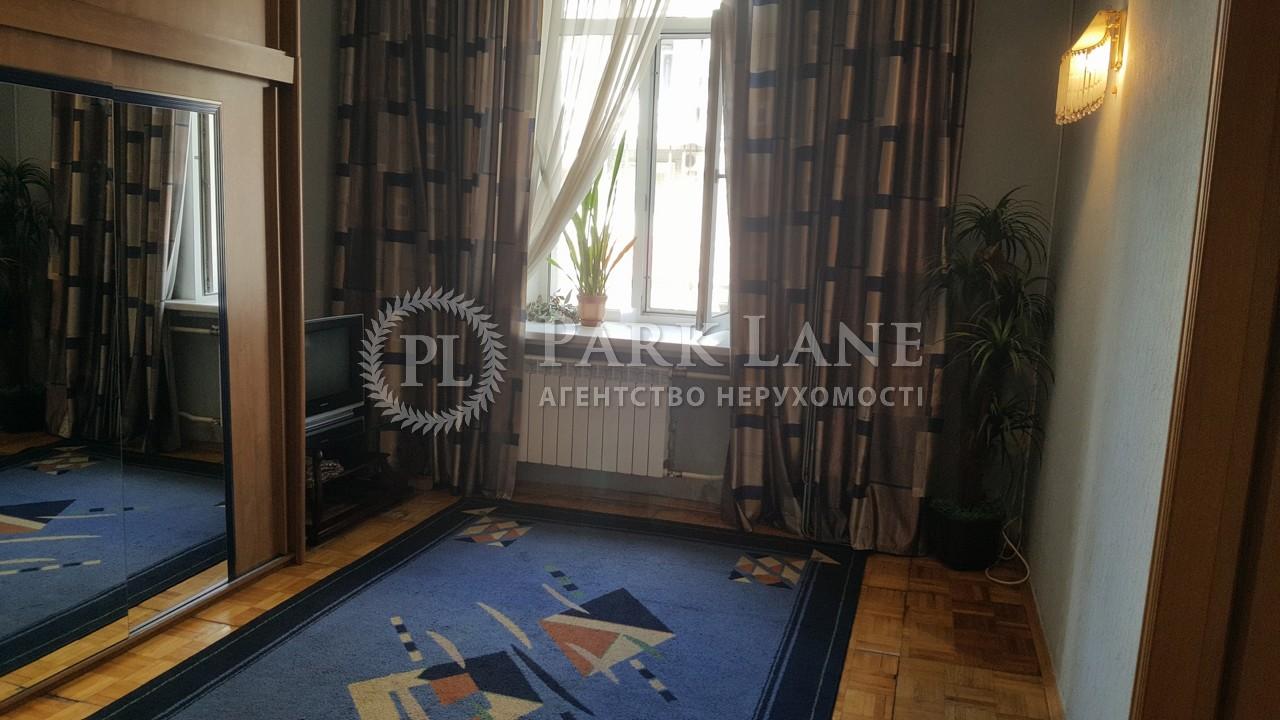 Квартира ул. Шота Руставели, 33а, Киев, Z-569045 - Фото 7