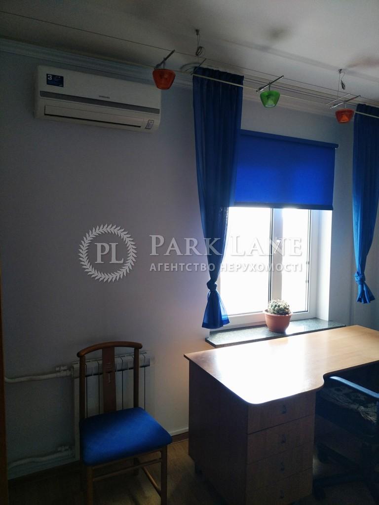 Квартира Z-553115, Кошица, 9, Киев - Фото 9