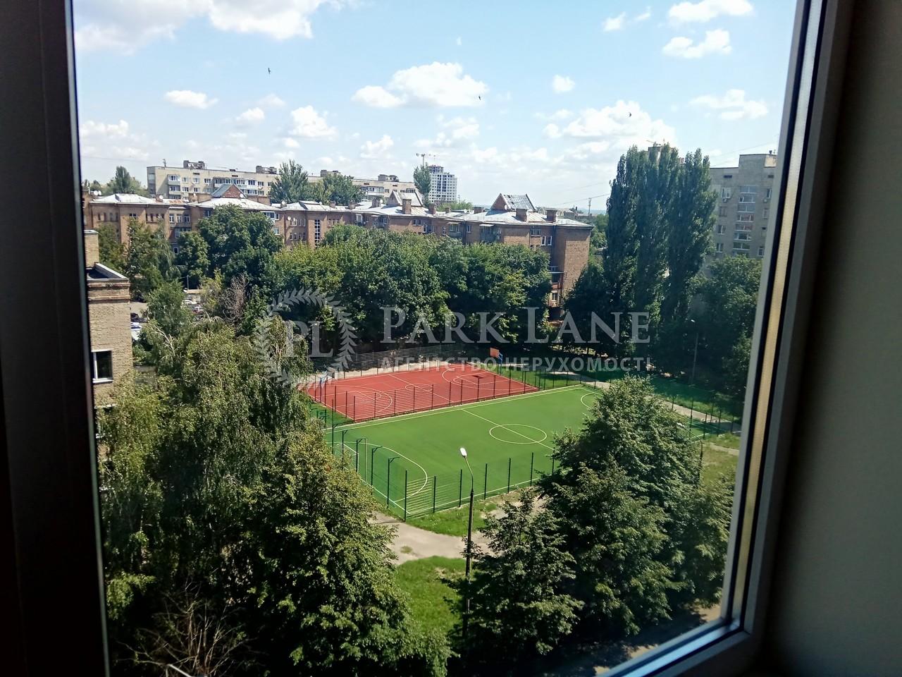 Квартира ул. Герцена, 17/25, Киев, R-26972 - Фото 20