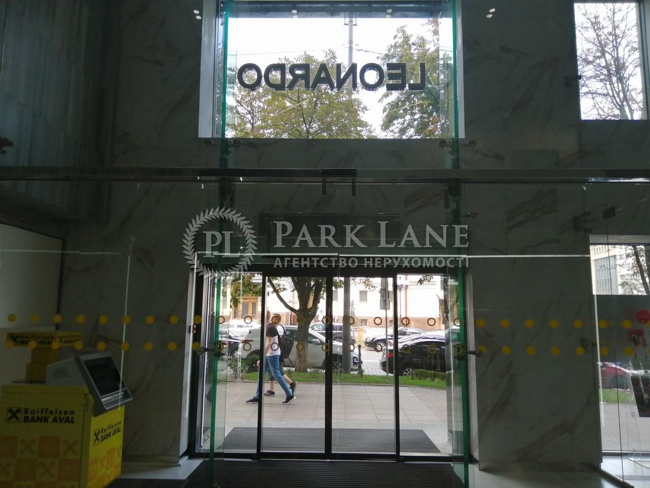 Нежилое помещение, B-99163, Хмельницкого Богдана, Киев - Фото 10