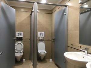 Нежитлове приміщення, B-99101, Рильський пров., Київ - Фото 11