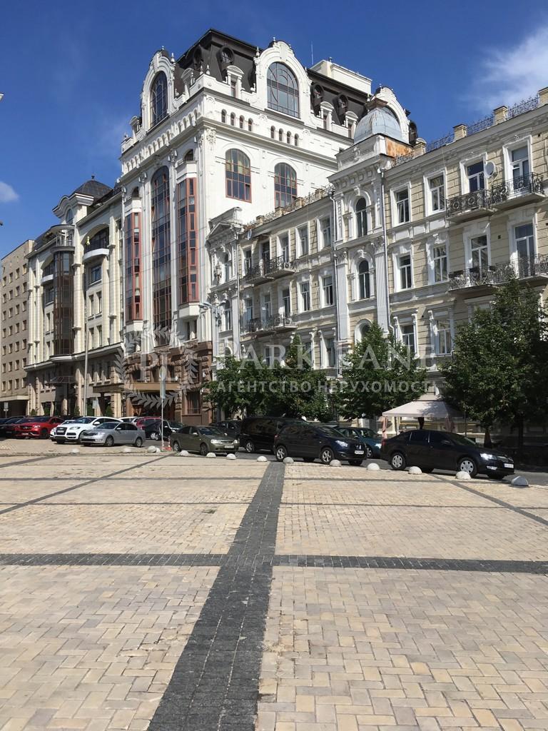 Нежитлове приміщення, Рильський пров., Київ, B-99101 - Фото 2