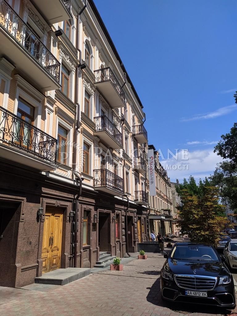 Офіс, вул. Борисоглібська, Київ, B-99120 - Фото 16