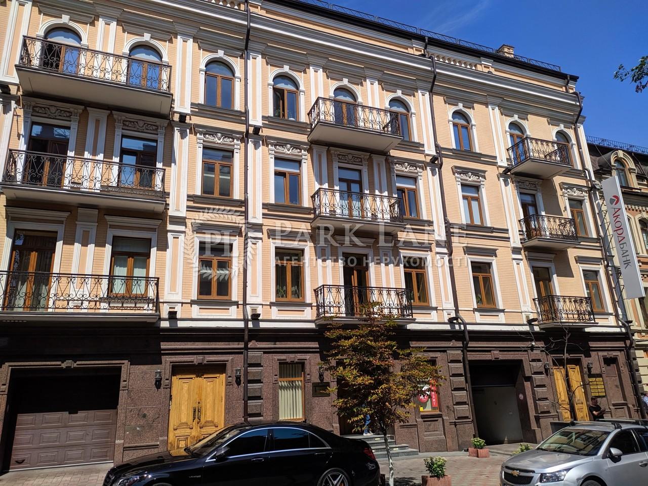 Офис, B-97536, Борисоглебская, Киев - Фото 1