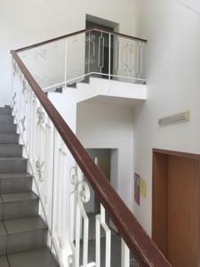 Нежилое помещение, B-99183, Цитадельная, Киев - Фото 17